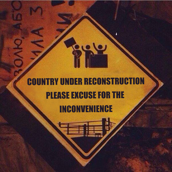 Country under reconstruction