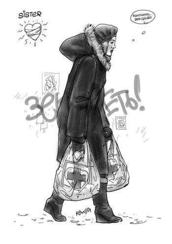 Drawing of woman carrying bags full of medicine to Maidan. Drawing by Oleksandr Komyakhov, used with permission.