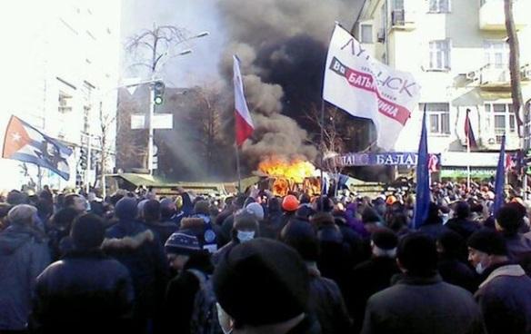 photo: ua.korrespondent.net