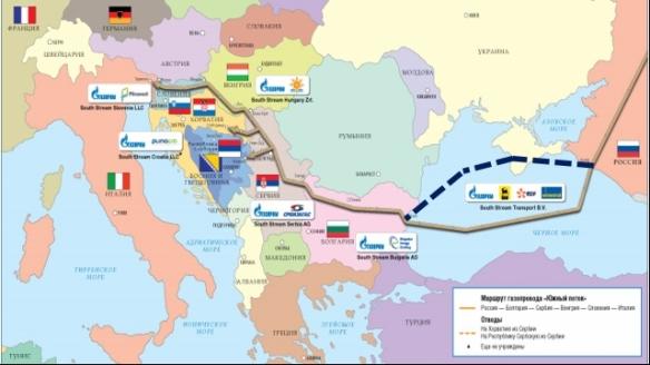 "Possible ""Crimea correction"" of ""South Stream"" sea section"