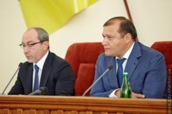 kharkiv_sesia