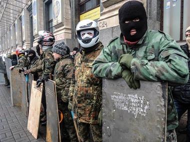 Maidan Self-Defense