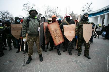 Self-Defense units