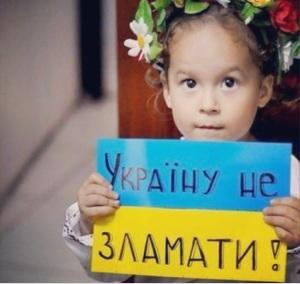 Ukrajinu ne zlamaty