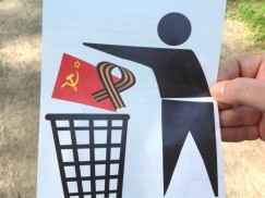 Leaflets handed out in Lviv urging to dispose of Communist ideology