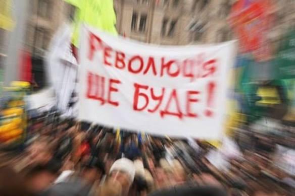 """""""The Revolution Still Is"""""""