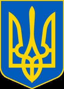 Lesser_Coat_of_Arms_of_Ukraine.svg