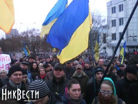 Photo: nikvesti.com