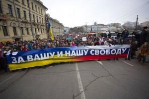 Russian Activists
