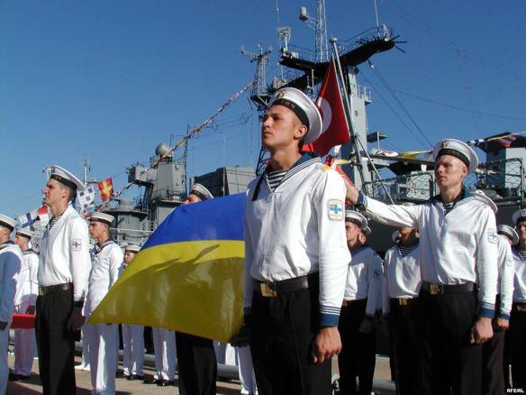 Ukrainian Navy