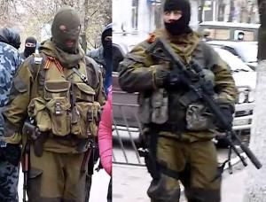 GRU-Rossii-v-Ukraine