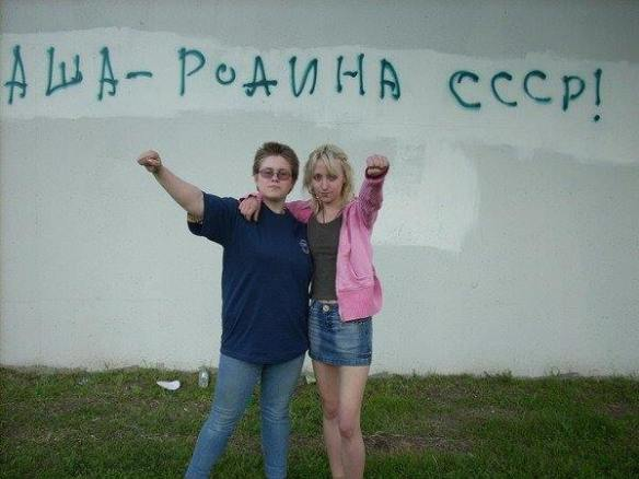 "Photo from Koleda's PF account. ""Our homeland is USSR!"""