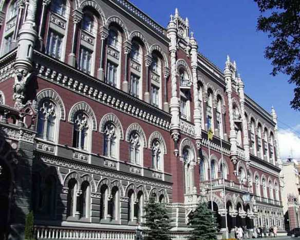 National Bank of Ukraine