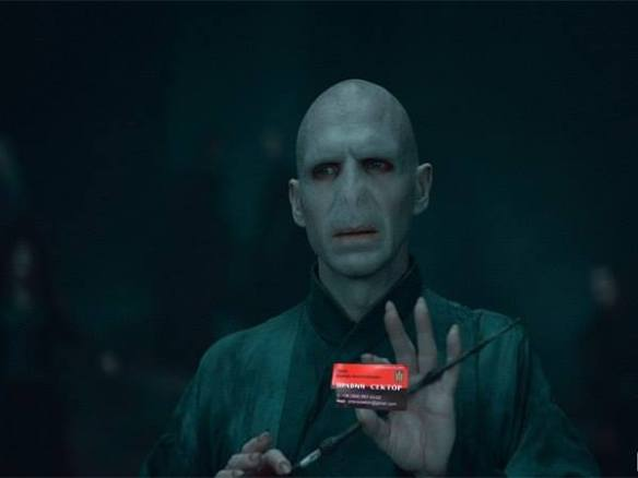 Lord Voldemart from 'Harry Potter' is armed with Yarosh's card too