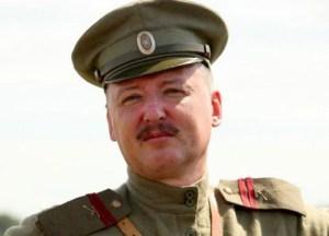 Igor Strelkow