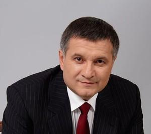 Arseniy Avakov