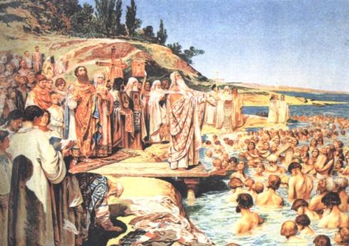Lebedev_baptism
