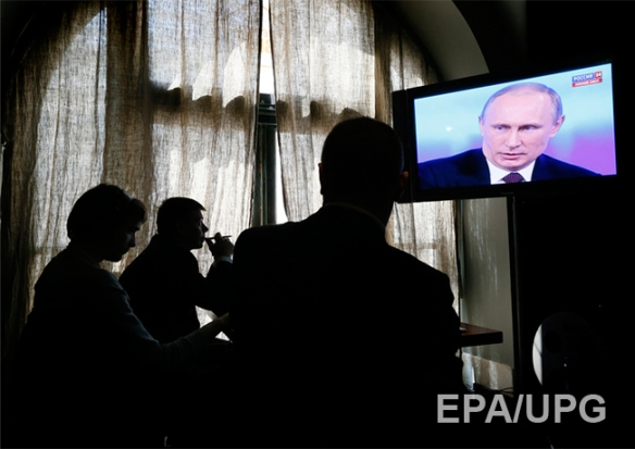 Russian President Vladimir Putin gives life question-answer conference.