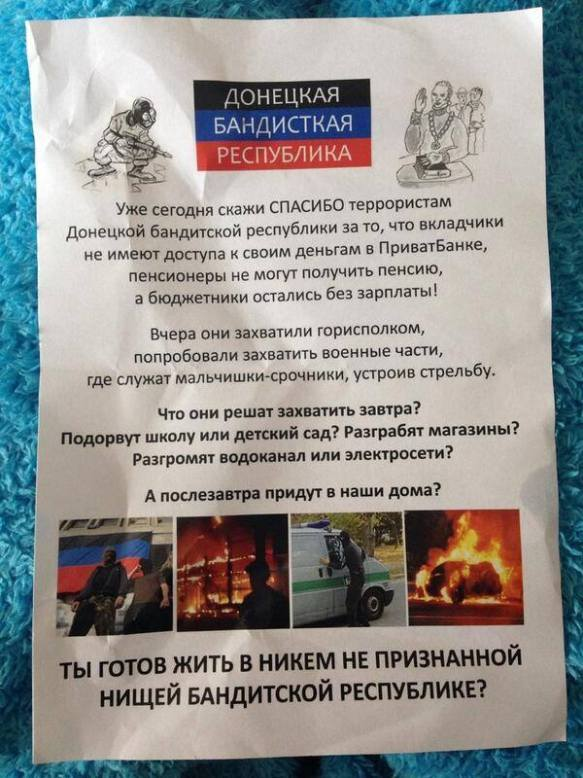 Alleged Mariupol Leaflet Protests Separatist Referendum - May 10, 2014