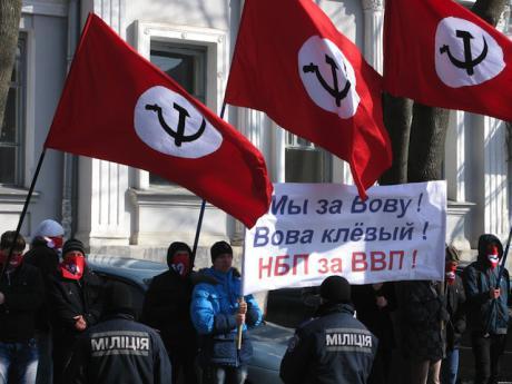 """""""Wir unterstützen Wowa! Wowa ist cool!"""" Aktivisten der Nationalbolschewiken in Charkiw 2012"""