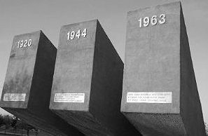 """In the picture above, each dated stone has a three-line poem dedication.. For the year 1963 the poem reads """"Dnipro gave water to earth, and heath is blooming brightly. The work of masters of new life is glorious. Working people are capable of doing anything""""."""