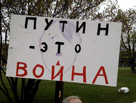 'Putin is war' Photo via Bambuser.com
