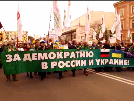 'For democracy in Russia and Ukraine' Photo via Bambuser.com