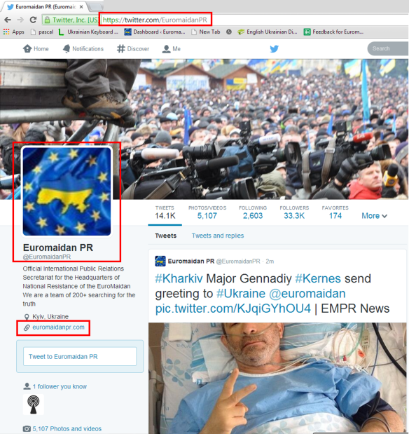 Real EMPR page