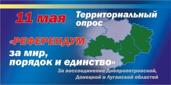 referendum_3a20c