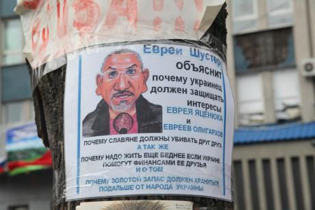 Antisemitisches Poster in Luhansk, gerichtet gegen den Journalisten Savik Shuster